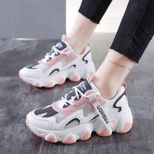 Breathable Women Casual Shoes Platform S