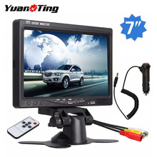 YuanTing 7 inch car Monitor 800*480 TFT LCD HD Color Screen for Car Rear View Cameras