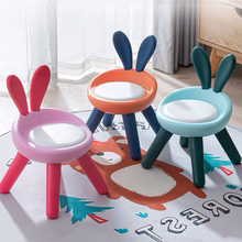 Child Furniture Baby Chair Home Chair Sound Children Stool Footboard Indoor Child Bench Toy Children Chair Cartoons Rabbit Chair