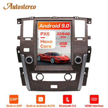 Android 9 Tesla Style Six Core Car GPS Navigation For Infiniti QX80 2016-2020 Stereo Head Unit Multimedia Player Auto Radio DSP image