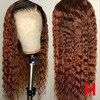 Perruque Lace Frontal Wig 360 brésilienne naturelle, cheveux Remy ondulés, couleur blond miel ombré 1b/30