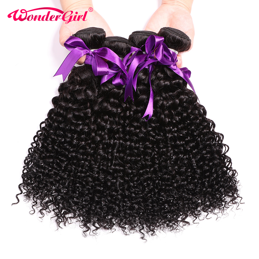 4 Bundles Deal Jerry Curl 28 30 Inch Bundles Human Hair Extensions Brazilian Hair Weave Bundles Remy Hair No Tangle No Shedding