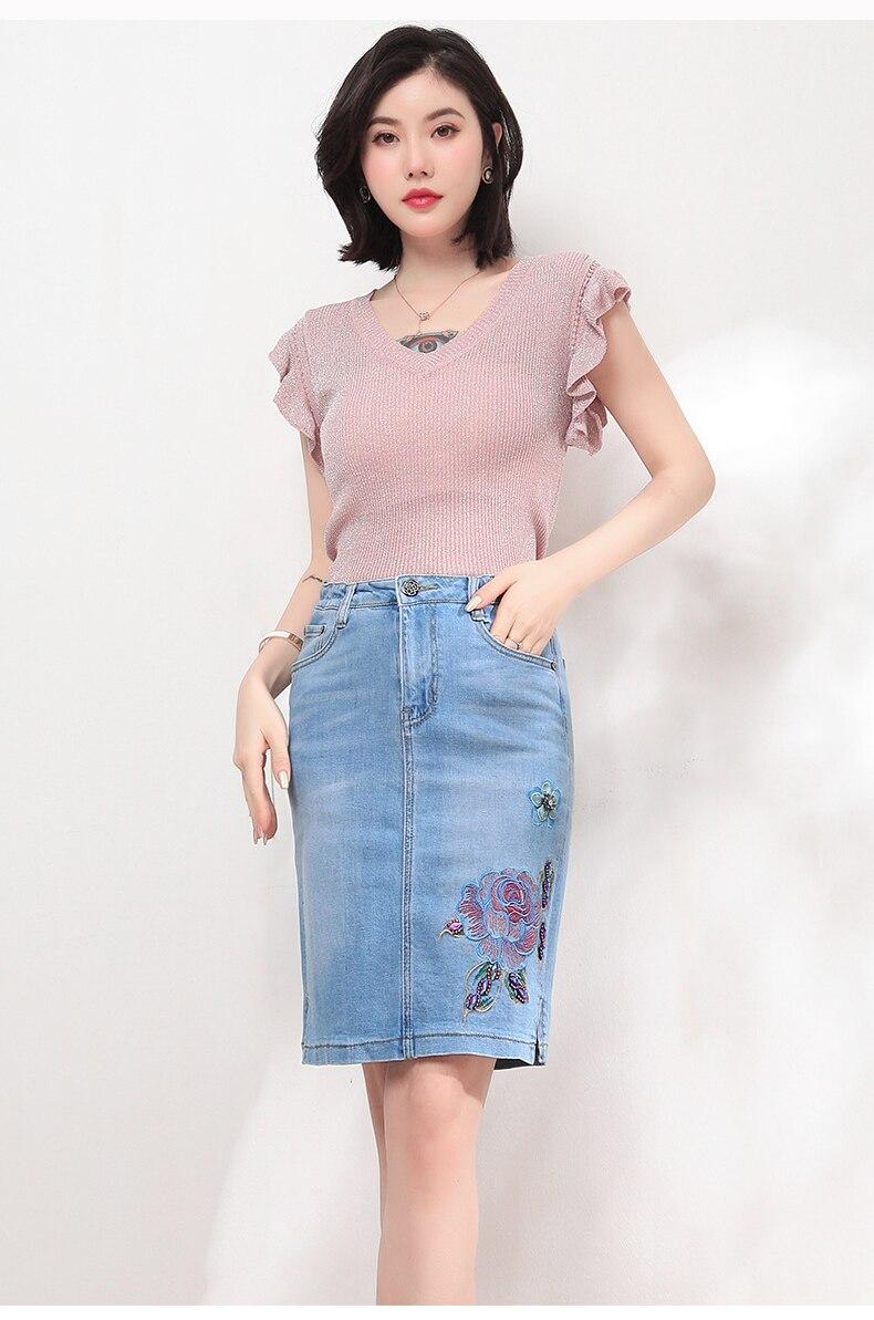 KSTUN FERZIGE One-step Skirts Women High Waistd Light Blue Elastic Waist Denim Skirts Pencils  Jeans Skirt Slim Fit Embroidered Beads 12