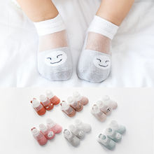 3 пары/Лот летние носки для девочек и мальчиков сетчатые стильные