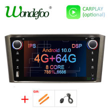DSP IPS 4G 64G 8CORE Android 10 Car navigation For Toyota Avensis T25 2002-2008 GPS stereo