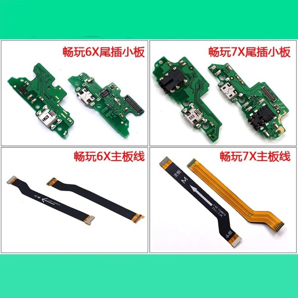 <font><b>Honor</b></font> Changwan6X <font><b>7X</b></font> USB Charging Dock IC Connector Flex Cable Microphone <font><b>Motherboard</b></font> Repair Part Headphone Jack Signal Antenna image
