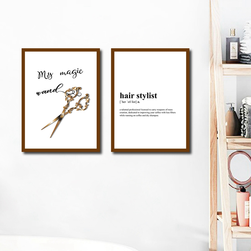 Home Decor Minimalist Poster Poster gift Gezelling Definition Print Wall Art