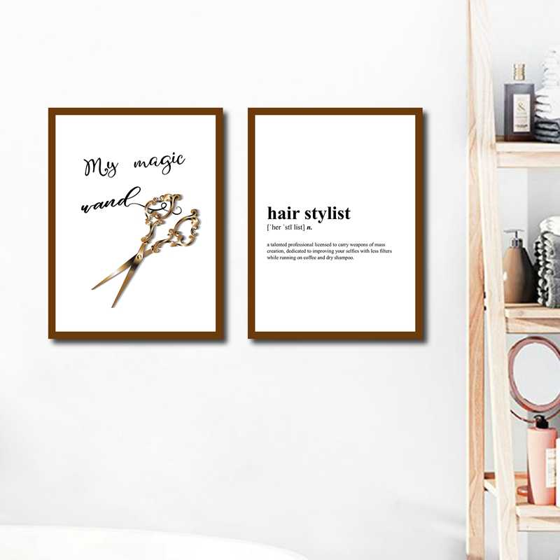Perfect Hair Quote Print Watercolour Wall Art