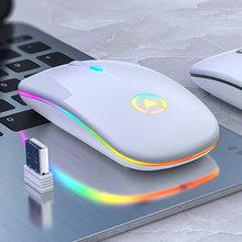 Эргономичная оптическая игровая Мышь Настольный ПК Ноутбук светодиодный