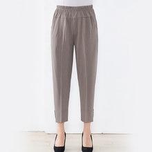Женские брюки весна лето 2020 с высокой талией для женщин среднего