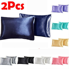 2Pcs Silk Satin Pillowcases for Hair and Skin Silky Smooth Solid Colored Cool Sateen Pillow Cover