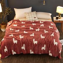 Скандинавские карикатура Альпака коричневый красный мягкий принт двухсторонние одеяла, покрывала фланелевая флисовая микрофибра пледы простыня полиэстер