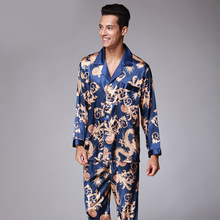 Faux Silk Sleepwear Set V-neck Men's Pajamas for Couples Long Sleeve Male Sets Home Clothes Men