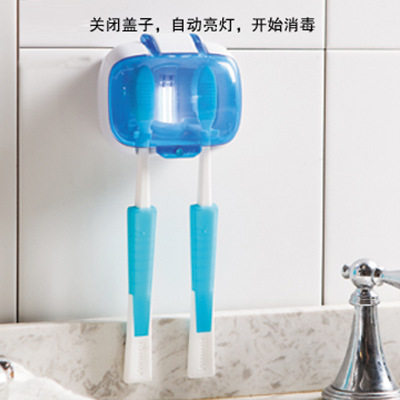 Hanging Double Card UV Toothbrush Sterilizer Wall-mounted Toothbrush Sterilizer