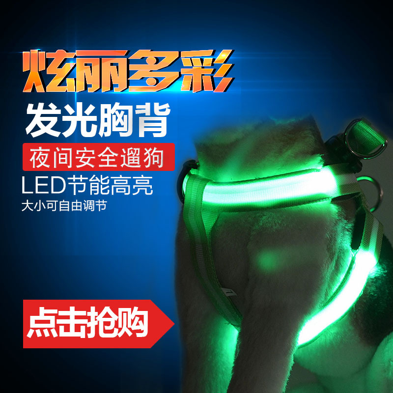 Pet LED Stripes Shining Chest And Back Night Nursing-Control Shining Warning Pet Dog Suspender Strap Dog Breast Collar