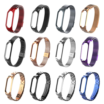 NEW for Xiaomi Mi Band 3 4 strap metal buckle miband 4 strap Stainless Steel Screwless Mi band 3 strap for xiaomi miband 4 buckle for xiaomi miband 4 strap mi band 4 3 2 1 strap pattern button bracelet miband 4 limited edition wrist strap accessory
