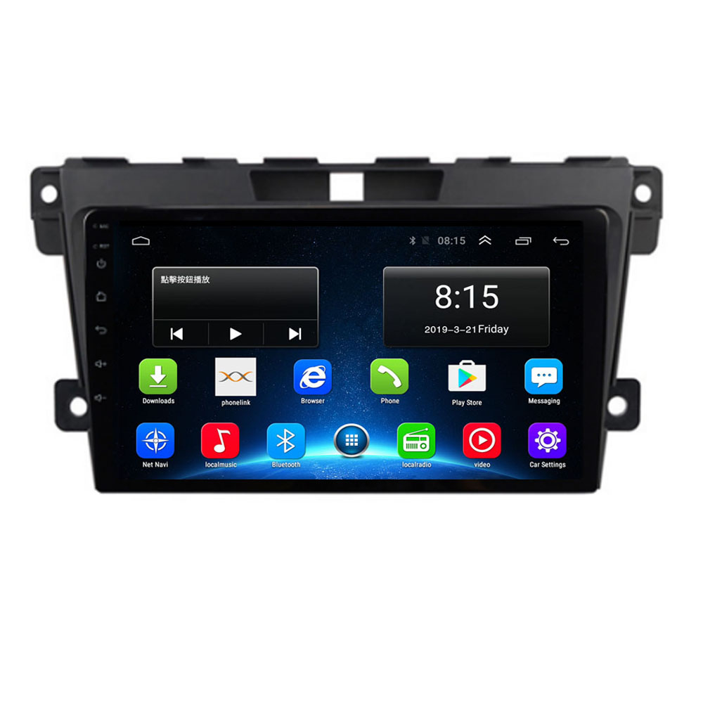 4G LTE Android 10.1 For MAZDA CX-7 CX7 CX 7 2008-2015 Multimedia Stereo Car DVD Player Navigation GPS Radio