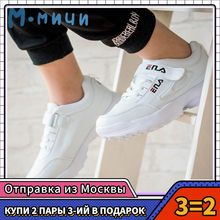 MMnun 3=2 Kids Shoes For Girl Boys Children White Shoes Children's Sneakers PU Leather Sport Running Sneakers Size 27-38 ML369(China)