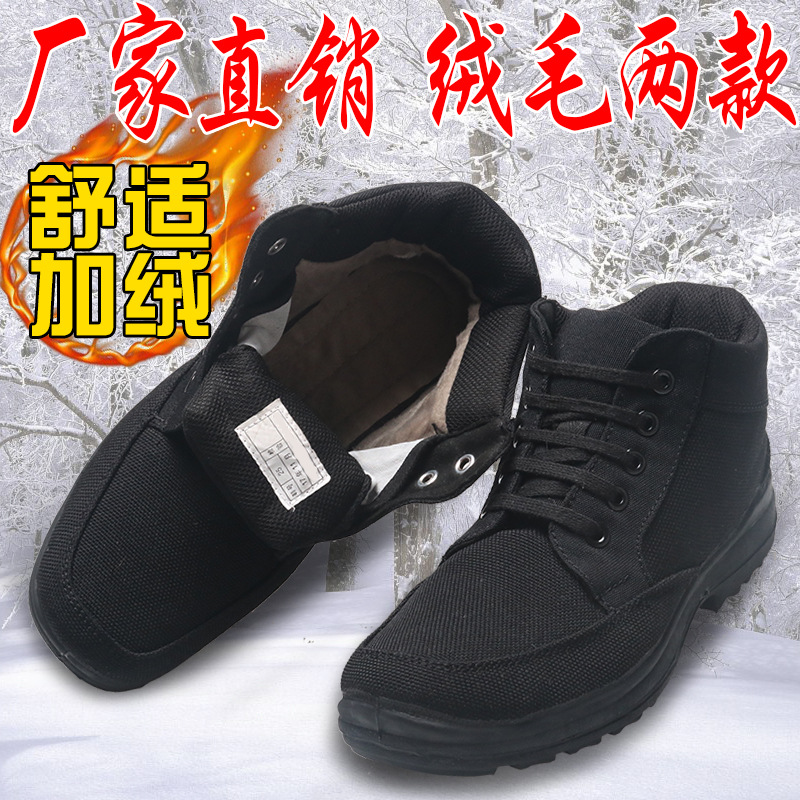 05 Two Cotton-padded Shoes Plus Velvet Warm Cold Cotton Boots Middle-aged Northeast Anti-slip Thick 05 Cotton-padded Shoes