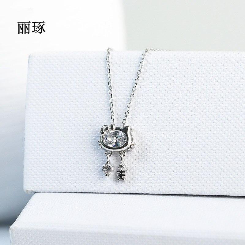 new fashion Kitty Tassel Necklace female cute creative zircon kitten fish bone Korean jewelry girlfriends gift
