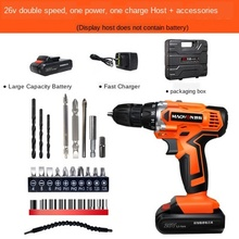 Wall drilling electric tool electric gun drill charging drill portable 36V hand drill radio rotary drill hammer drill electric redverg rd rh1500 power 1500 w drilling in concrete to 36mm антивибрационная system