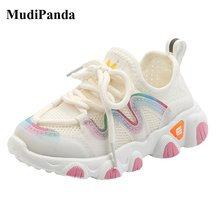 Mudipanda 2021 детские кроссовки для девочек; Сезон весна лето;