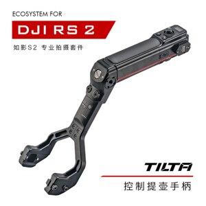 Image 3 - TILTA TGA ARH DJI RS 2 Ronin RS2ยิงชุด Professional Dual Handle แหล่งจ่ายไฟด้านหลังอัตรากำไรจากควบคุมสำหรับ฿2