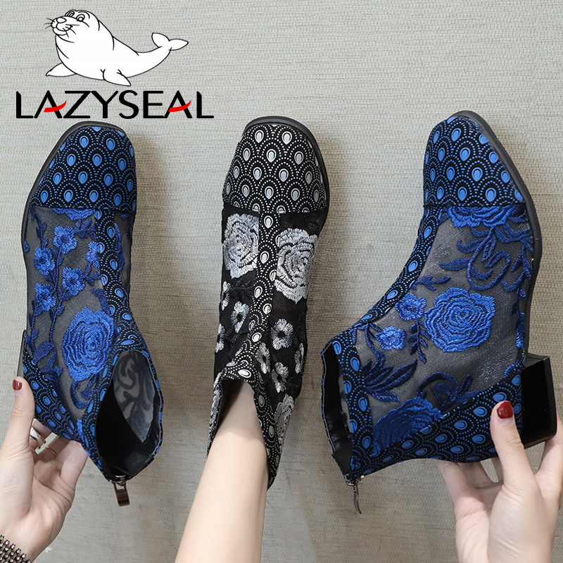 LazySeal 2020 New Air Mesh Embroider Summer Cool Ankle Boots Women Back Zip Round Toe Square Heels Lace Flowers Cool Boots Woman