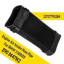 Para bmw série 3 e90 m47n2 tubo de mangueira de admissão de ar do motor 13717795284 peças de admissão de motor de ar do carro preto