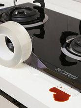Cinta adhesiva transparente para baño y cocina, pegatina de sellado de moho, autoadhesiva, 3M, Nano