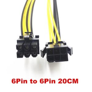Image 3 - 5/10 pces pci e pcie placa gráfica 6pin fêmea para gpu 8pin macho cabo de conversão atx 6pin para pci express 8pin cabo de alimentação