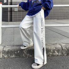Calças esportivas femininas 2021 primavera nova streetwear moda versátil cintura alta calças retas casual baggy zíper perna larga