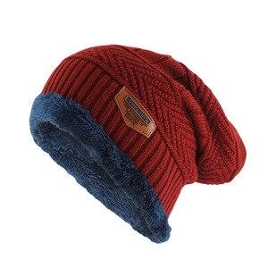Зимняя шапка мужские шапки для мужчин шапки пушистые Толстые Мужские Зимние шапки Skullies однотонные уличные Теплые Лыжные шапки капот