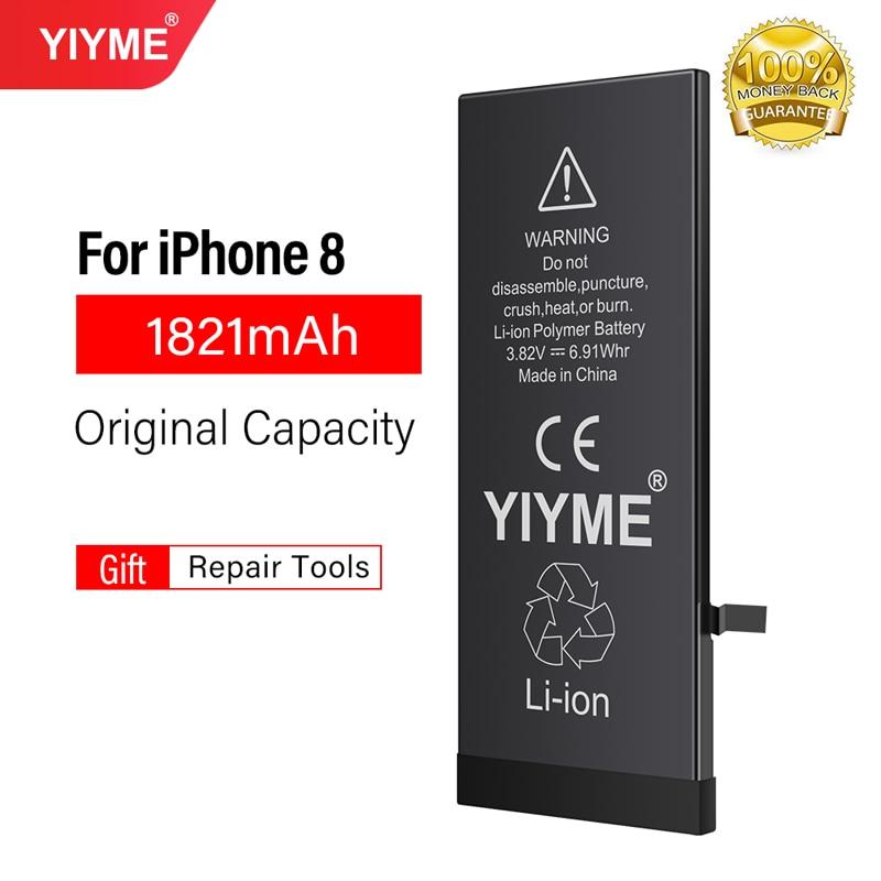 电池-右边-iphone-8-1821-800x