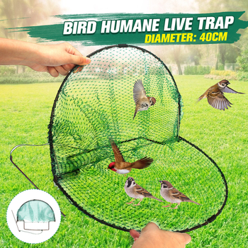 49X30cm Bird Net Effective Humane Live Trap Hunting Sensitive Quail Humane Trapping Hunting Garden Supplies Pest Control