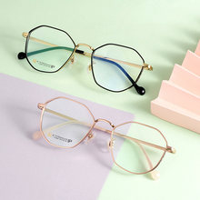 Ultralight titanium eyeglasses frame polygon women female vintage