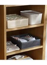 High Elastic Mesh Socks Storage Box Foldable Underwear Detachable Laundry Cabinet Wardrobe Finishing