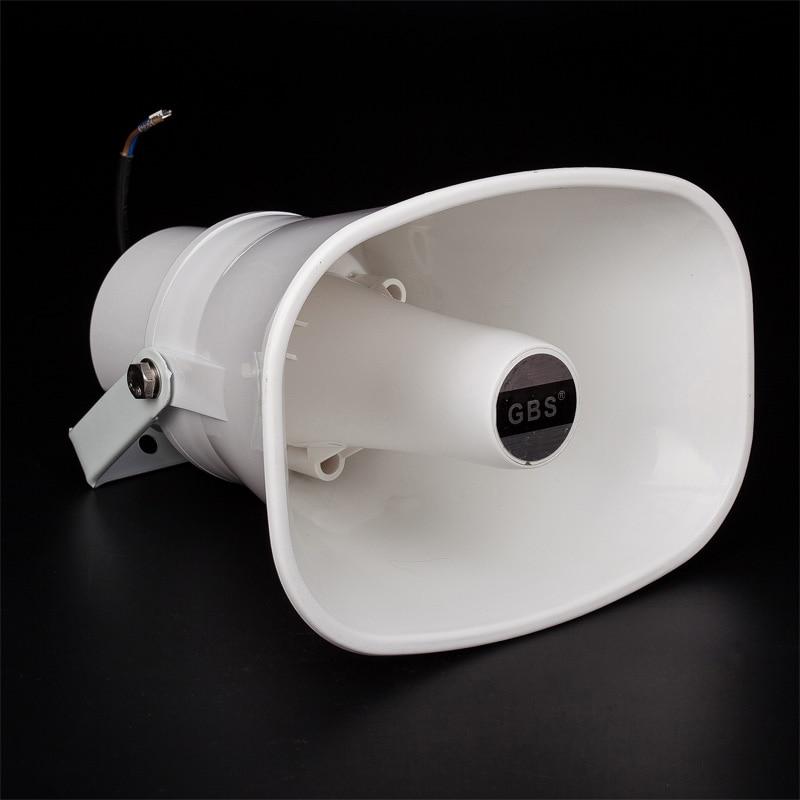 Outdoor Plaza Speaker Public Broadcast Waterproof Rainproof Loudspeakr Background Music System Adjustable Power Max 30W