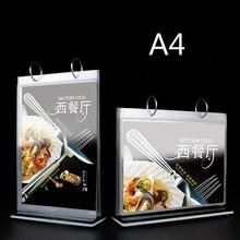 A4 210*297 мм акриловый магнитный держатель вывески дисплей стенд рамка для плаката картина бумажное меню рекламный дисплей