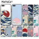 MaiYaCa Wave Art Jap...