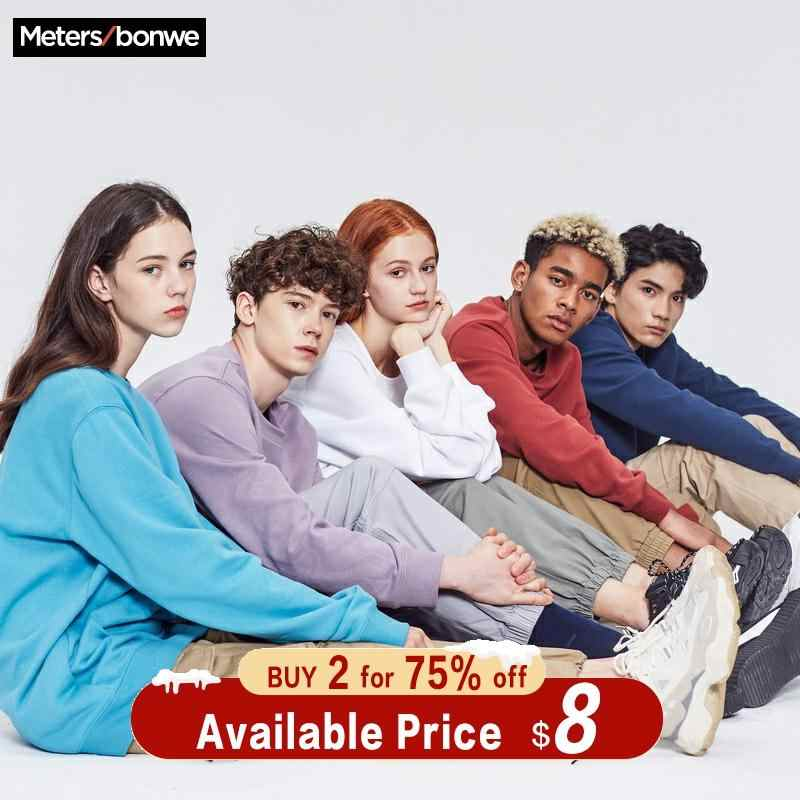 Metersbonwe Autumn And Winter new  Multicolor comfort Sweatshirt men  Plus Velvet Knit pullover Solid color Hoodies