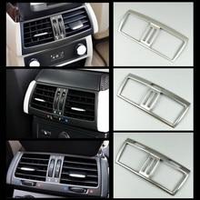 Подлокотник из нержавеющей стали, задняя рамка для кондиционера, декоративная крышка, внутренние вентиляционные отверстия, наклейка для BMW X5 E70 X6 E71