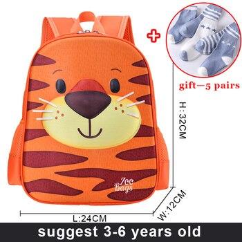 2020 New 3D Cartoon Children Backpacks Kid School Bags Baby Cut Toddler Girl Boys Book Bag Animal Backpack Kindergarten Bag - 03