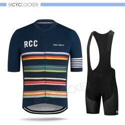 Шоссейная одежда для езды на велосипеде Raphaing RCC, мужской комплект из Джерси с коротким рукавом, одежда для езды на велосипеде, одежда для ком...