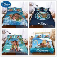 Disney Moana Bedding Down Duvet Cover Pillowcase Single Double Big Bedroom Decoration Cartoon Boys & Girls Bedroom Decoration