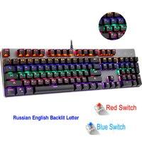 Rgb teclado mecânico 104 teclas russo teclado de jogos inglês azul interruptor para tablet desktop vs ck104 teclado