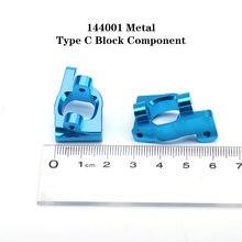 Запчасти wltoys 144001 для радиоуправляемых автомобилей металлические