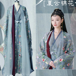 14 Designs Chen Xi Yuan Drama Love and Destiny Fairy Princess Delicate Embroidery Costume Hanfu for Stage Performance Cosplay