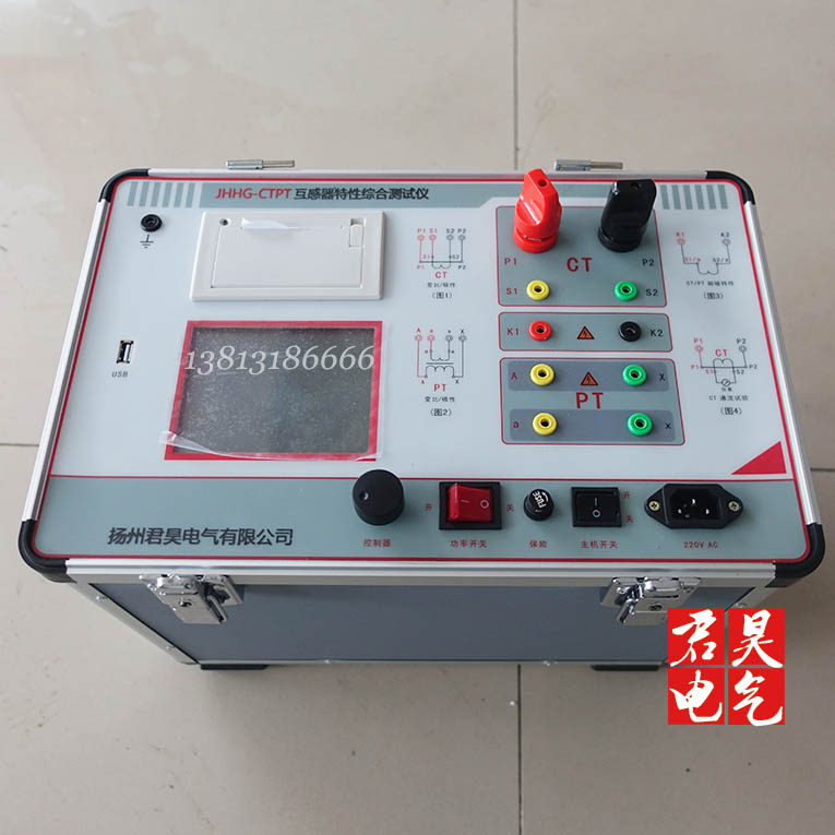 Transformer Volt Ampere Characteristic Comprehensive Tester  CT Parameter Analysis Pt Parameter Analysis And Detection