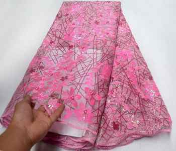 High Quality African Lace Fabric 2019 Latest African Guipure Lace Pink Color Nigerian Organza Lace Fabric With sequin bead